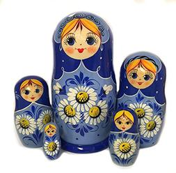 Cute Face Matryoshka 5 Piece Floral Nesting Doll 6 1/4 Inch