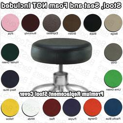 EXAM STOOL SEAT COVER VINYL REPLACEMENT TOP,  Ritter Style M