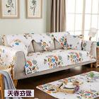 Couch Protector Seat Cover Home Sofa Custom Sectional Furnit