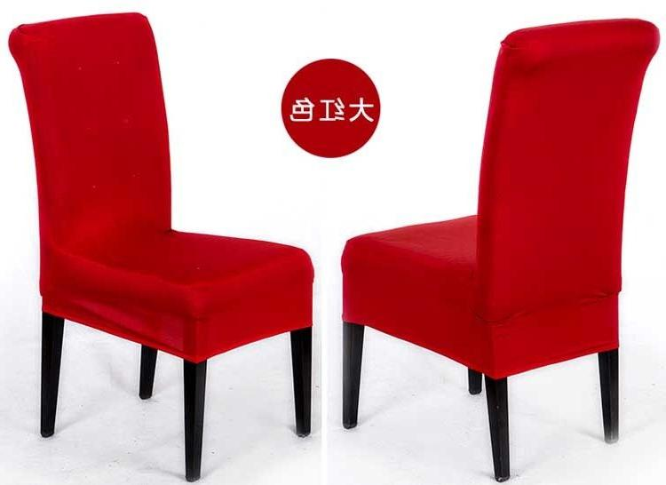 Stretch Spandex Seat Slipcovers Party 2/4/6pcs