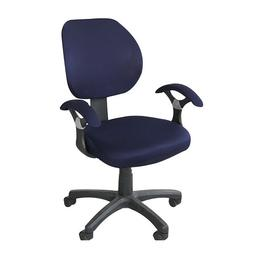 Newly Swivel Chair & Armrest Cover Set Modern Style Office S