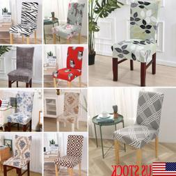 Removable Stretch Chair Covers Slipcovers Dining Room Stool
