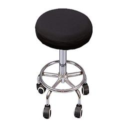 Deisy Dee Soft Stretchable Round Bar Stool Chair Covers Prot