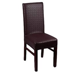 Deisy Dee Solid Color PU Leather Stretch Waterproof Chair Pr
