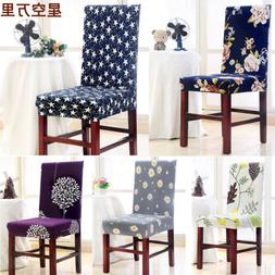 stretch chair seat cover elastic washable removable